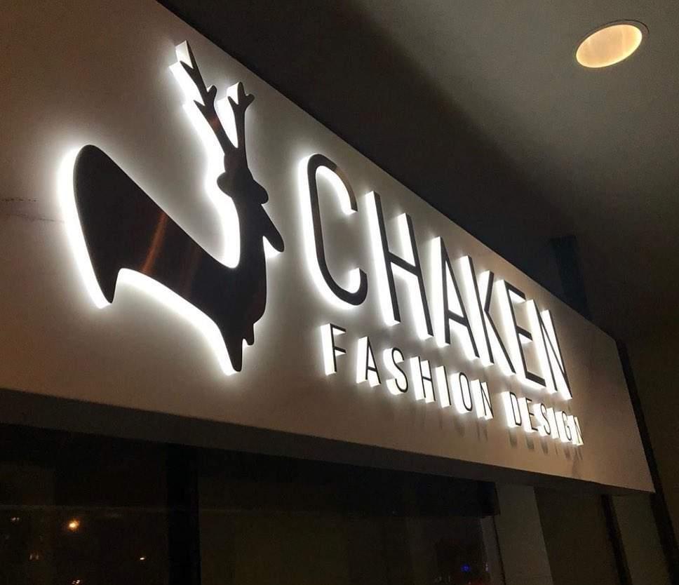 LED Sign For Fashion Salon North York, ON